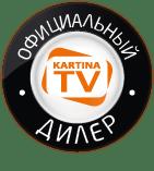 Русское телевидение в Праге и Чехии