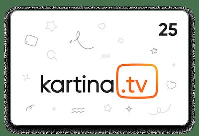 Карта пополнения KartinaTV на 25 евро